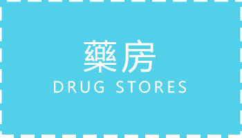 ACN coupon - drug stores